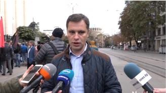 ВМРО ще внесе иск в СГС за прекратяване дейността на БХК