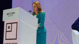 Марияна Николова: Цифровизацията на процесите и услугите намалява корупцията, осигурява прозрачност и проследимост
