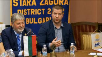 Живко Тодоров пред Ротари клуб: За успешното управление е важно да има финансова стабилност