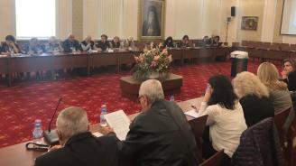 ВМРО: Възрастните хора не са бреме, те са ценен ресурс на държавата!