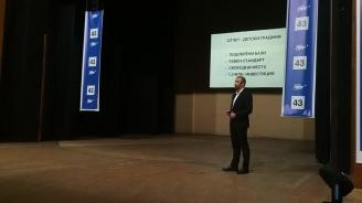Кандидатът за кмет на Сандански Кирил Котев направи публичен отчет за свършеното през предходния мандат и представи програмата си за развитие на общината