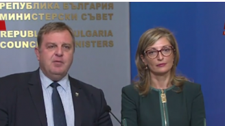 Захариева и Каракачанов: България очерта точките за изпълнение от страна на Северна Македония