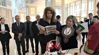 Българите в Казахстан към вицепрезидента Илияна Йотова: Искаме децата ни да изучават български език