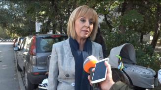 Какви са решенията на Мая Манолова, за да има достъпна градска среда?