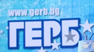 ГЕРБ-Средец сигнализира в ОИК за неправомерна агитация в социалните мрежи