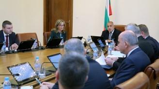 Вижте пълните изисквания от страна на България към Северна Македония и Албания