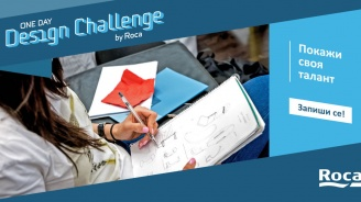 Международният конкурс за дизайн Roca One Day Design Challenge с второ за България издание на 9 ноември 2019