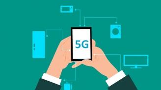 5G мрежите крият опасности за националната сигурност, сочи доклад