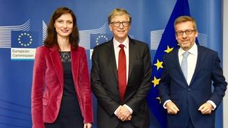 Българският еврокомисар Мария Габриел се срещна с Бил Гейтс