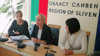 Омбудсманът Диана Ковачева с приемна за граждани в Сливен, извърши проверка и в женския затвор
