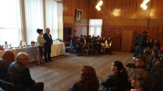 ГЕРБ-Якоруда откри предизборната си кампанията