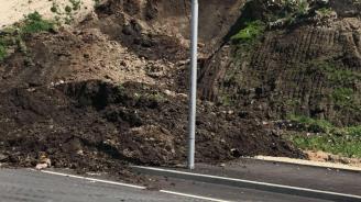 Пропадна участък по пътя между Габрово и връх Шипка