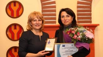 Кандидатът на ГЕРБ за кмет на Русе Диана Иванова получи награда за най-добър ръководител на училище