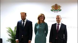 Eкатерина Захариева откри новото генерално консулство в Барселона