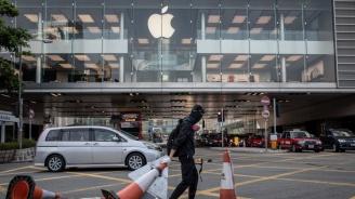 Apple махна приложение, с което протестиращи следяха полицията в Хонконг