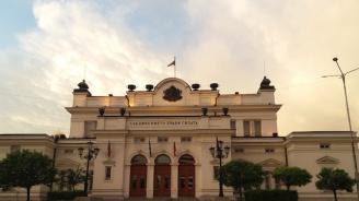 Парламентът не събра кворум за заседанието си днес