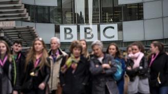 Екоактивисти блокираха централата на Би Би Си в Лондон