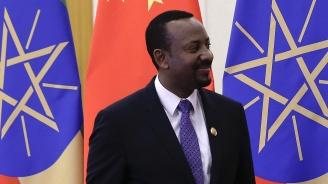 Етиопският премиер взе тазгодишния Нобел за мир