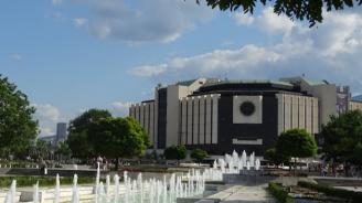 Фасадата на НДК ще грейне в червено по повод Европейския ден на донорството