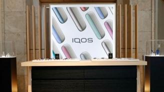IQOS тръгна на пазара в САЩ