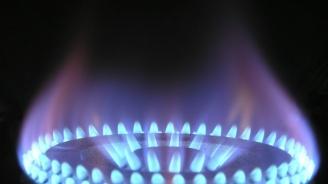 Нови цени на газа се очакват най-рано след Нова година