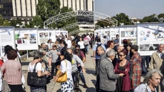БАН показва 150-годишната си история в ЮНЕСКО