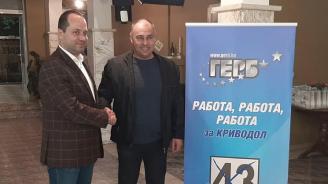 Кандидат-кметът на ГЕРБ Христо Доков към жители на община Криводол: Заедно можем да постигнем промяната