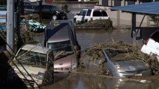 Тайфунът Хагибис уби 19 души