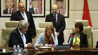 България и Йордания ще задълбочат сътрудничеството си в областта на туризма