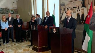 """Премиерът Борисов: България има възможност да бъде домакин по процеса """"Акаба"""""""