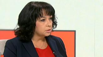 Министър Петкова: Интерконекторът Гърция-България е основен наш приоритет