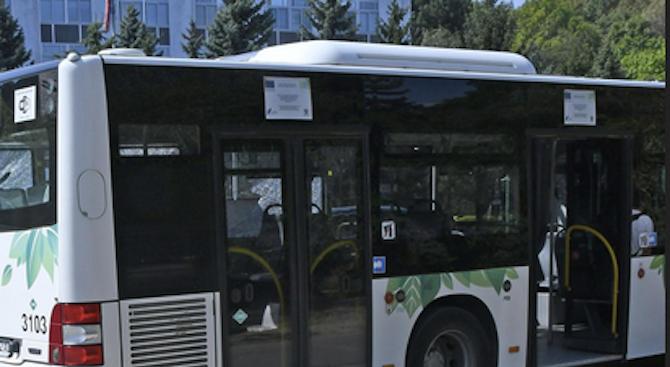 От днес ще бъде разкрита временна автобусна линия №49-А. Това