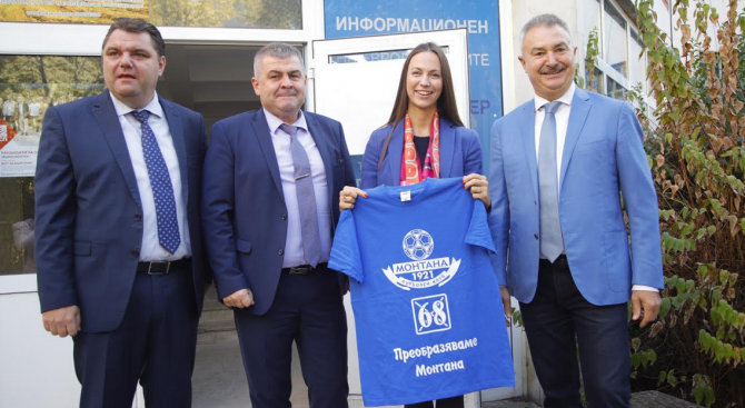 Българският евродепутат от ГЕРБ/ЕНП Ева Майдел откри информационен офис в