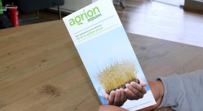 """Кредитиращата компания """"Агрион Финанс"""" предложи на пазара нови, по-изгодни условия"""