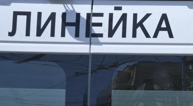 Водач блъсна 66-годишна пешеходка в Сливен. Това съобщиха от ОДМВР-Сливен.
