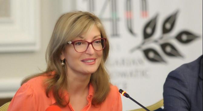 Вицепремиерът и министър на външните работи Екатерина Захариева представи пред