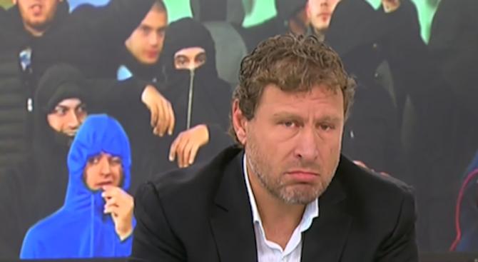 Вили Вуцов: Задава се безпътица
