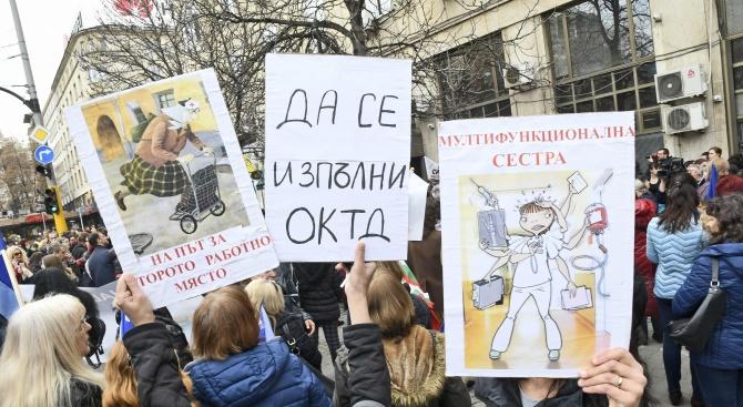 Очаква се част от протестиращите медицински сестри, които от седмици