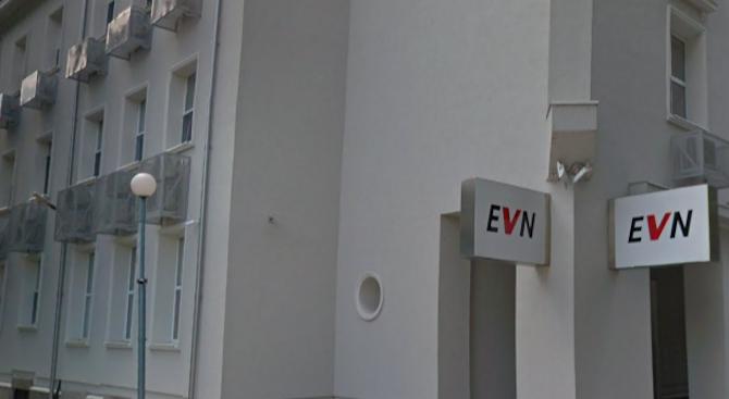 """С участието си в Клиентски съвет битовите клиенти на """"EVN"""