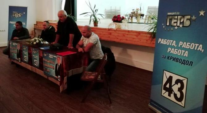 Кандидатът за кмет на Криводол от ПП ГЕРБ Христо Доков