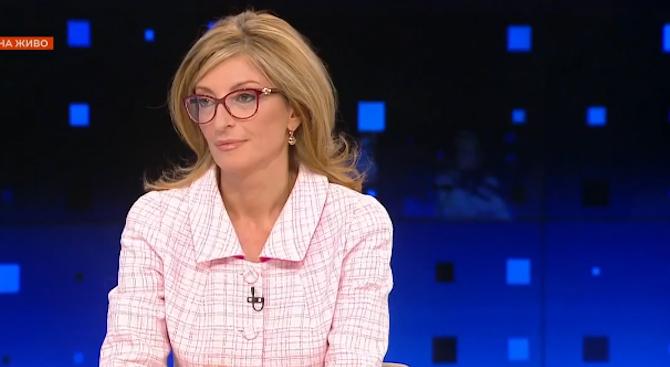 Екатерина Захариева: Към момента няма пряка заплаха за страната ни