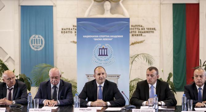 Президентът Румен Радев стартира нова инициатива за насърчаване на физическата
