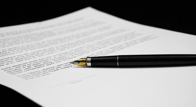 По предложение на вицепремиера Томислав Дончев стартират едномесечни обществени консултации