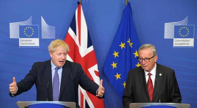 Тук командва председателят на Европейската комисия Жан-Клод Юнкер, е казал