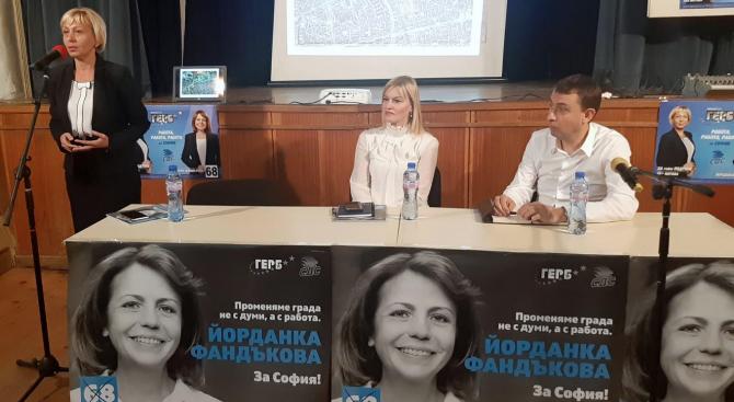 """Кандидатът за кмет на район """"Подуяне"""" от ГЕРБ/СДС/ Ева Митова"""