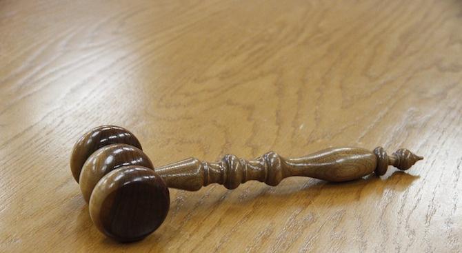 Районният съд в град Лом осъди на 7 месеца пробация