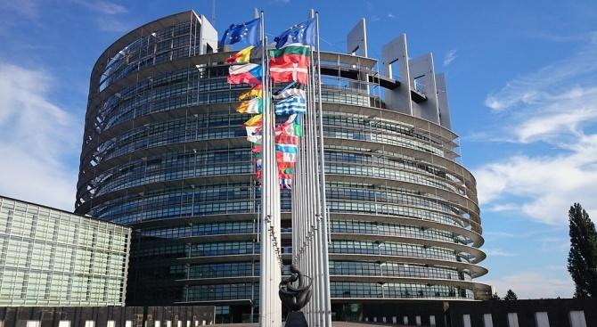 Председателят на Европейския парламент Давид Сасоли призова ЕС да наложи