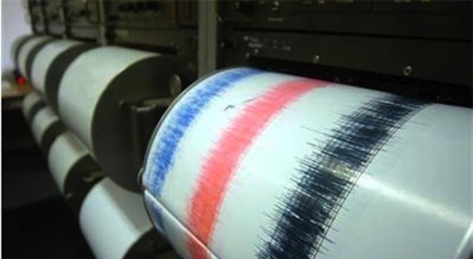 Земетресение с магнитуд от 5,7 беше регистрирано днес на територията