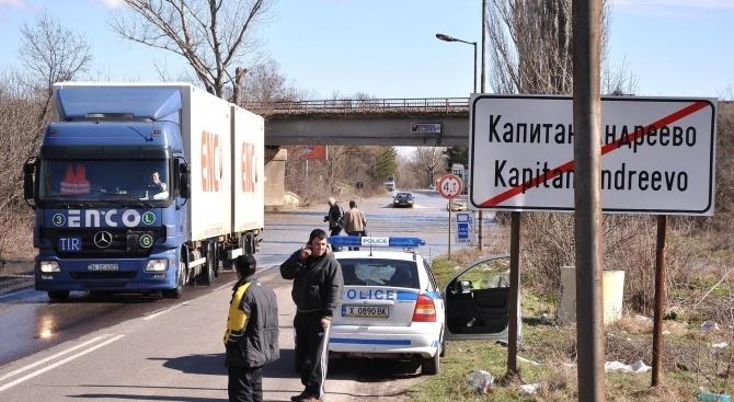 Снимка: Актуална информация за трафика по граничните пунктове