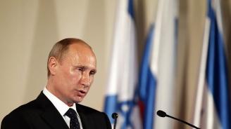 Израелският президент помоли Путин да помилва вкарана в затвора туристка